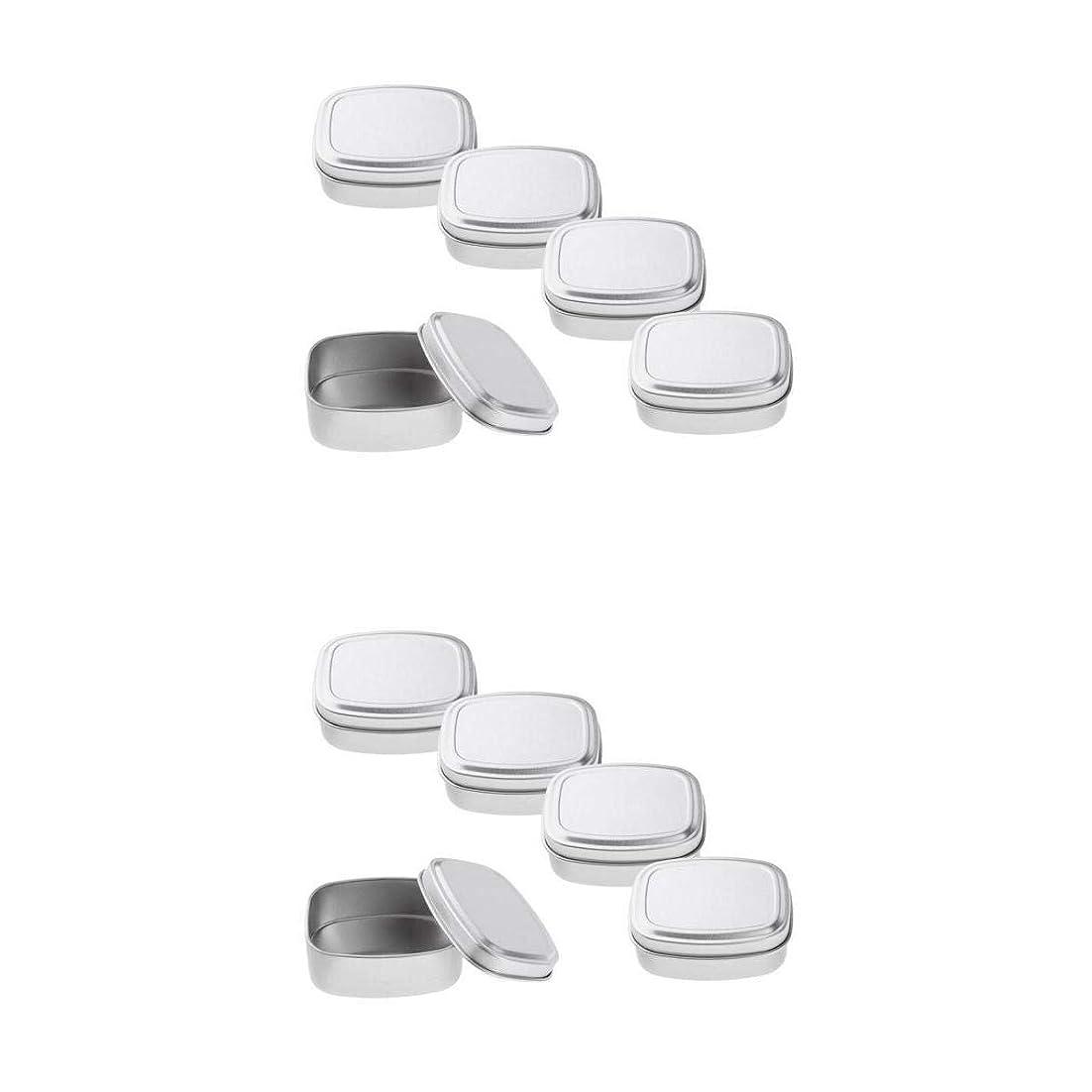 宣伝バリケード真面目なP Prettyia 10個 アルミ缶 正方形 メイクアップ クリームポット 旅行 便利