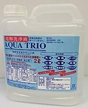 電解洗浄液(電解液)アクアトリオ 2000ml 6本セット