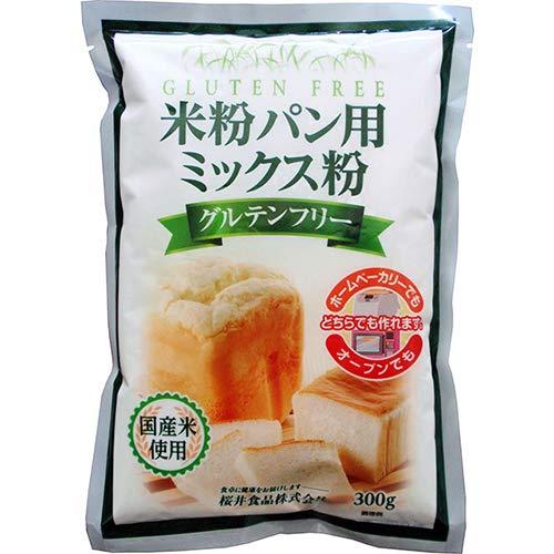 米粉パン用ミックス粉 300g 5袋セット