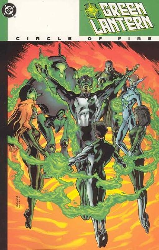 十代の若者たち採用する菊Green Lantern: Circle of Fire