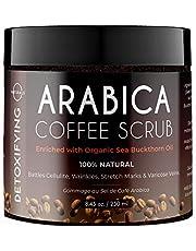 Coffee Arabica Anti-Cellulite Exfoliating Bio Dead Sea Salt Scrub. For Face Body & Legs. Best Acne, Eczema Stretch Marks Wrinkles & Varicose Veins Treatment. Boosts Circulation. For Men & Women 250ml
