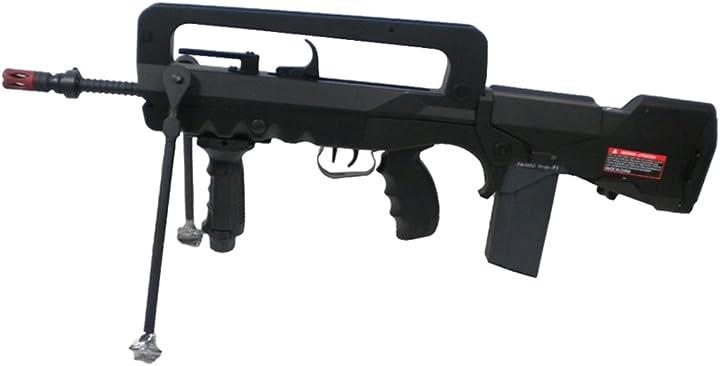 Fucile softair cybergun fucile famas f1 softair-1 joule B0757RT9SQ