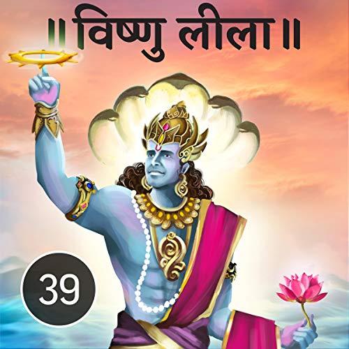 Rahu Ka Janam cover art