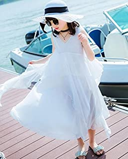 LuckyYumi 子供ドレス 女の子 ピアノ 発表会 パーディー 演奏会 フォーマル 入園式 結婚式 ワンピース (140cm, ホワイト)