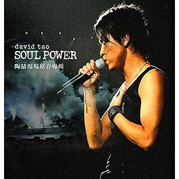 Soul Power (Live Concert)