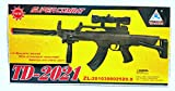DPNY TD-2021 Military Super Combat Toy Gun With Vibration, Sound
