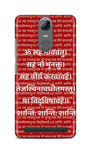 Shengshou Mobile Back Cover for Lenovo Vibe K5 Note Shanti Mantra ABC758MT37470