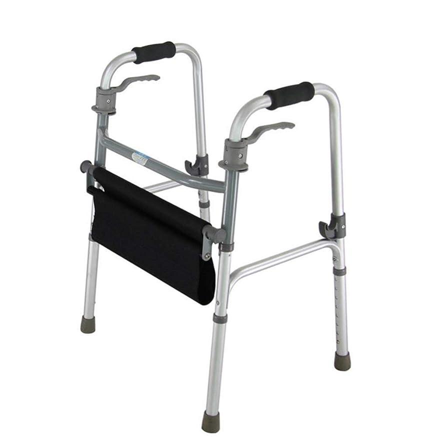 予報留め金イブニング軽量で折り畳み可能なフレーム、アテンダント駆動の車椅子、ポータブルトランジットトラベルチェア