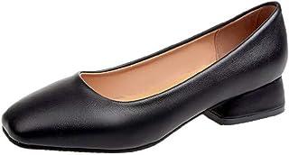 スクエアトゥ チャンキーヒール ローヒール パンプス 痛くない 太ヒール 靴 大きいサイズ ベージュ ブラック 黒 脱げない 走れる フォーマル レディース ヒール 25cm 歩きやすい 結婚式 通勤 ヒール3cm シンプル 卒業式