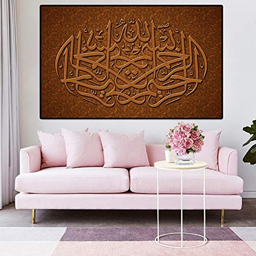 AJleil Puzzle 1000 Piezas Islam Pintura Arte Pintura Pintura Musulmana peregrino Mezquita Imagen Puzzle 1000 Piezas paisajes Gran Ocio vacacional, Juegos interactivos familiares50x75cm(20x30inch)