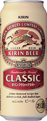 キリン クラシックラガー [ 500ml×24本 ]