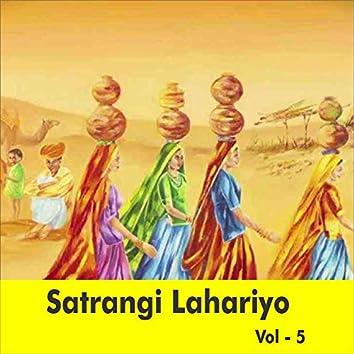 Satrangi Lahariyo, Vol. 5