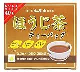 山本山 ほうじ茶 ティーバッグ 40パック入 80g