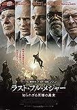 ラスト・フル・メジャー 知られざる英雄の真実 Blu-ray[Blu-ray/ブルーレイ]