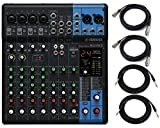 Yamaha MG10XU 10 Input Stereo Mixer with Compression, Effects and USB Bundle with 2 x Senor Microphone Cable and 2 x Senor Instrument Cable