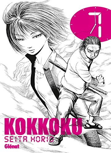 Kokkoku - Tome 07