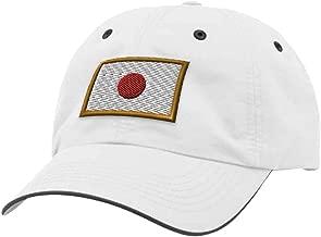 Custom Richardson Running Cap Japan Embroidery City Name Polyester Hat