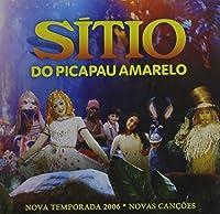 Sitio Do Picapau Amarelo 2006