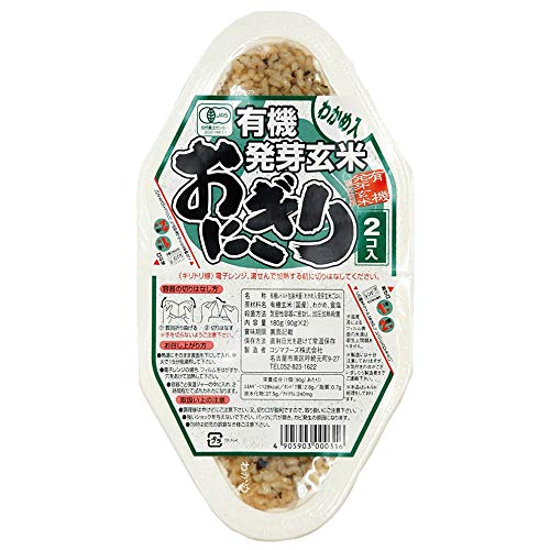 レンジで温めるだけ 忙しい朝にピッタリ 発芽玄米おにぎり(わかめ) 90g×2個入  12パック