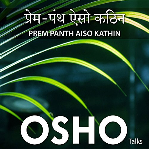 Prem Panth Aiso Kathin audiobook cover art
