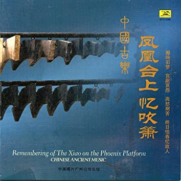 Chinese Ancient Music: Remembering Playing Xiao On The Phoenix Platform