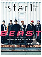 アットスタイル(@star1) vol.4 月刊KBOOM 2012年11月号 別冊[雑誌]