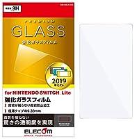 エレコム Nintendo Switch Lite 専用 ガラスフィルム ガラス GM-NSLFLGG