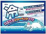 トプラン 冷たいつぶころシャーベットマクラ(1コ入)