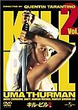 キル・ビル Vol.2 [DVD]
