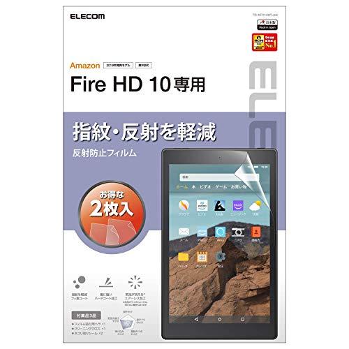 エレコム Fire HD 10 第9世代 保護フィルム 2枚入り 反射防止 キズ防止 表面硬度3Hハードコート加工 指紋軽減 抗菌 TB-KFH109FLAN