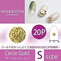 SHAREYDVA ネイルパーツ シャインプレート サークルS ゴールド 20P
