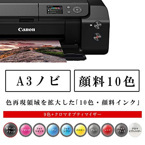 CanonプリンターA3ノビインクジェットプリンターimagePROGRAFPRO-G12020年モデル顔料10色