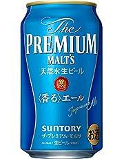 【ちょっと高級なビールにしようか】 サントリー ザ・プレミアム・モルツ 香るエール [ 350ml×24本 ]