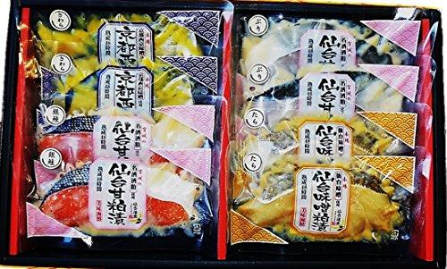 美味海鮮・漬魚ギフト8P8切セット (MG) 仙台味噌と京都西京味噌と地酒粕のお徳用おすすめギフトです。【お祝いギフト・ご贈答用・ご自宅用に・お誕生日プレゼントにも!配送指定OK!】
