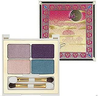 Disney Sephora Jasmine Magic Carpet Ride Eyeshadow Palette (Brand New in Box) by Disney by Sephora
