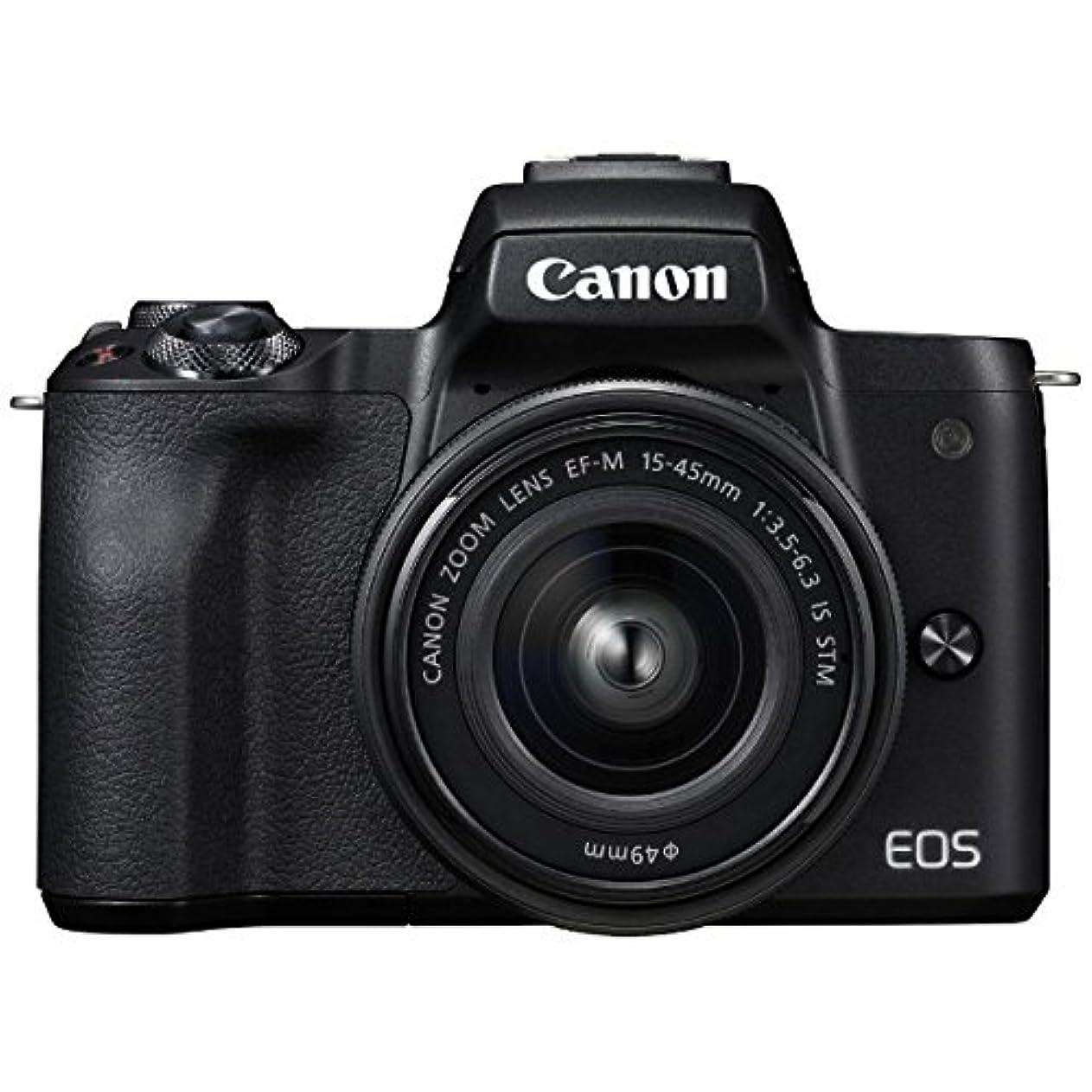 窒素爵ウナギキヤノン EOS Kiss M 【EF-M15-45 IS STM レンズキット】 (ブラック/ミラーレス一眼カメラ) EOSKISSMBK1545ISLK