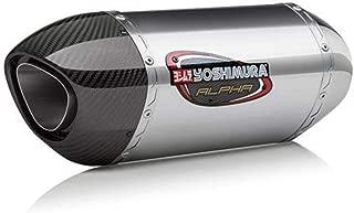 Yoshimura 16-17 Suzuki GSX-S1000 Alpha Slip-On Exhaust (Signature/Stainless Steel/Stainless Steel/Carbon Fiber)