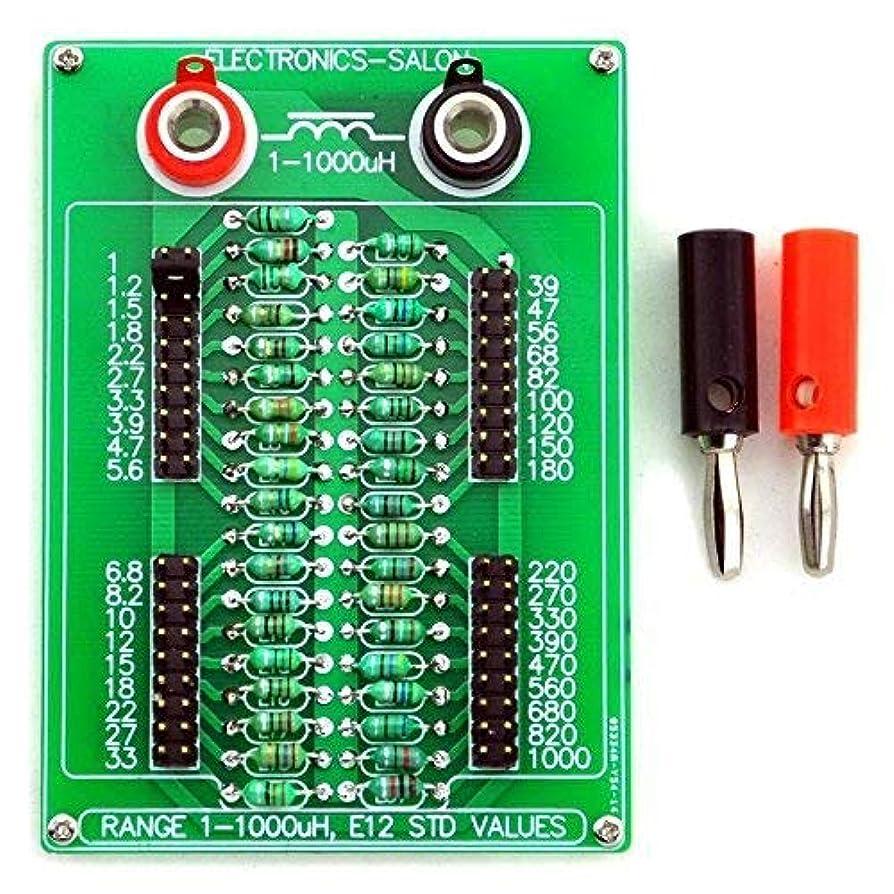 心配妖精キーElectronics-Salon E12標準 37 値プログラマブルインダクタボード1000uhする1uh