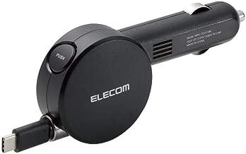 エレコム カーチャージャー 車載充電器 カー用品 【 Android 対応 】 Type-Cケーブル 0.9m (2.4A) 巻き取り ブラック MPA-CCC01BK