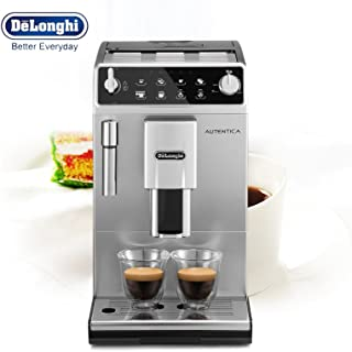 delonghi 德龙 全自动意式咖啡机ETAM29.510.SB(亚马逊自营商品, 由供应商配送)