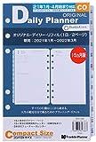 フランクリンプランナー オリジナル1日2ページ デイリー リフィル 2021年 1月 4月始まり兼用 15ヶ月版 コンパクトサイズ 65196