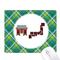 ランタン日本語 緑の格子のピクセルゴムのマウスパッド