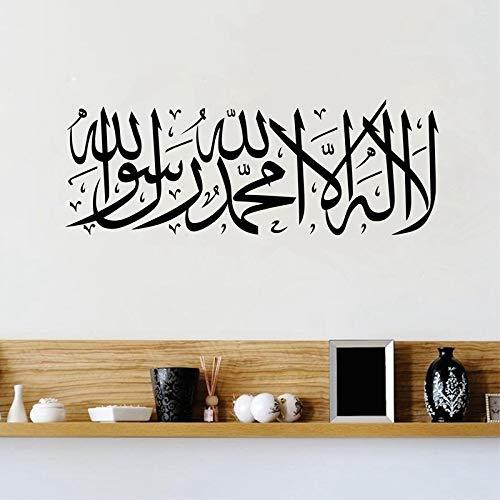 LSMYE Hochwertige islamische Vinyl PVC Wandkunst, arabische islamische Kalligraphie Wandaufkleber Marineblau 80X30cm