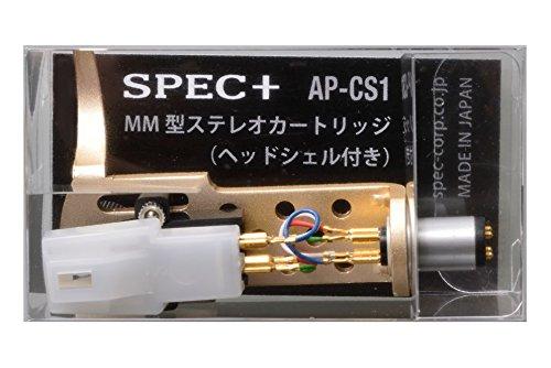スペック MM型カートリッジ(ヘッドシェル付き)SPEC+ AP-CS1