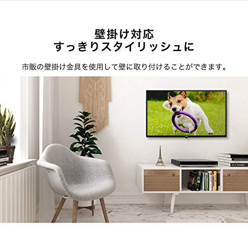 maxzenテレビ32型液晶テレビメーカー1,000日保証32インチ32V地上・BS・110度CSデジタル外付けHDD録画機能HDMI2系統VAパネルマクスゼンJ32SK03