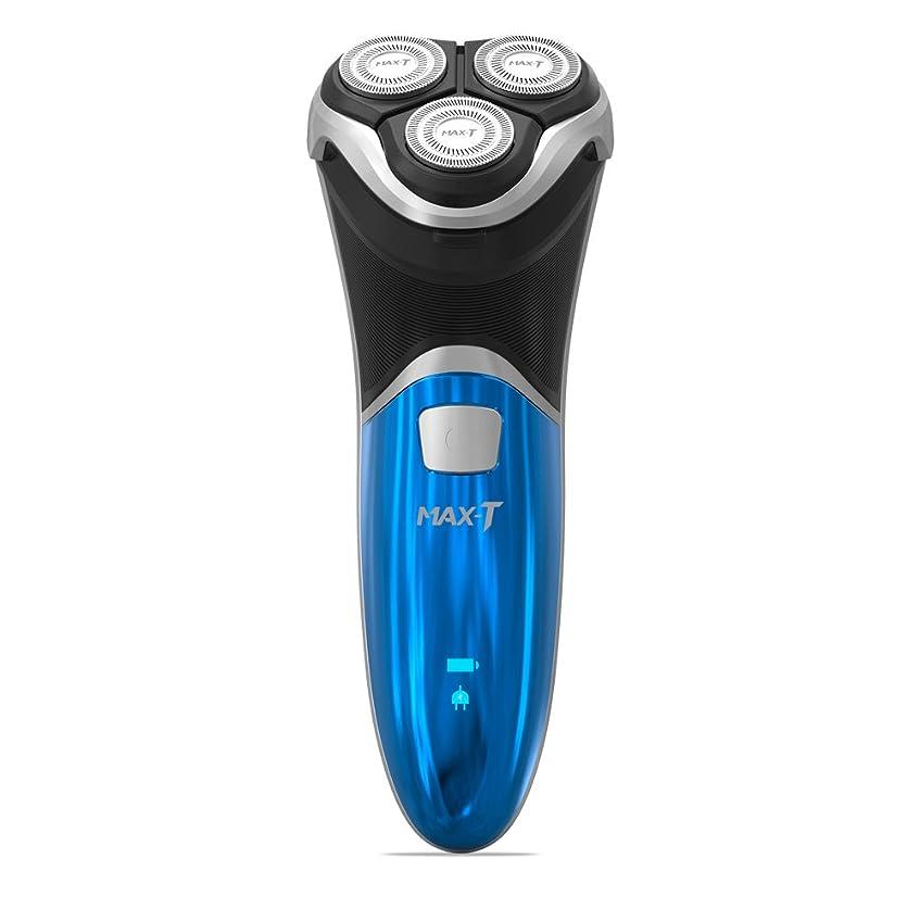 ヘビー維持増幅シェーバー 3枚刃 IPX7級防水 お風呂剃り可 Micro USB充電 トリマー付属 MAX-T RMS6101 (RMS6101)
