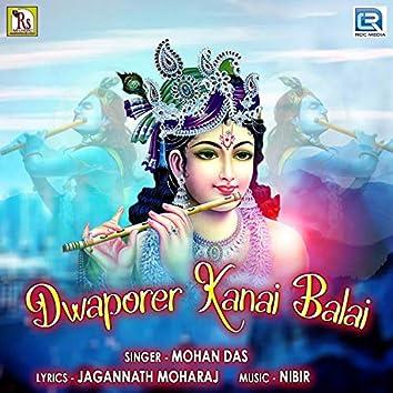 Dwaporer Kanai Balai