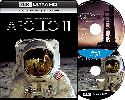 アポロ11 完全版 4K Ultra HD+ブルーレイ[4K ULTRA HD + Blu-ray]