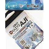OceanRuler(オーシャンルーラー) クレイジグ 波動 AJI 1g