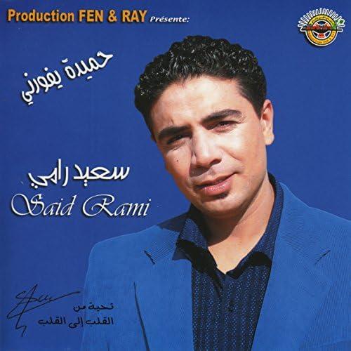 Said Rami